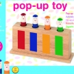 Galt Pop-Up Toys